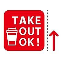 CAFE コーヒー テイクアウト TAKE OUT OK 案内 シール ステッカー カッティングステッカー (矢印付き)光沢タイプ・耐水・屋外耐候3~4年【クリックポストにて発送】 (赤, 100)
