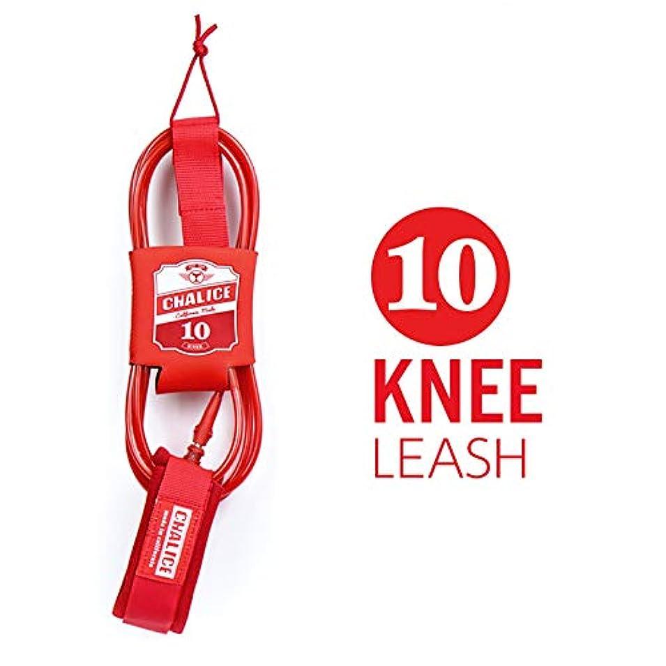 表現みぞれ逃す[CHALICE] KneeType Leash 10ft チャリス ニータイプ リーシュコード 10'フィート
