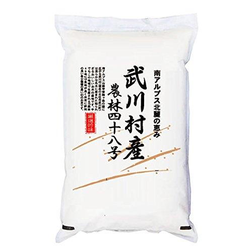 【玄米】山梨県武川村産 ヨンパチ 玄米 武川農産限定 農林48号 5kg(長期保存包装)x4袋 令和2年産 新米