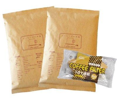 カリタ101コーヒーフィルター 1〜2人用 100枚入り 『キリマンジャロの雫』 600g 60杯〜75杯 [極細挽き(エスプレッソ用)] コーヒー豆/浅煎り