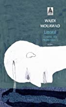 Littoral (Paperback Edition) (French Edition)