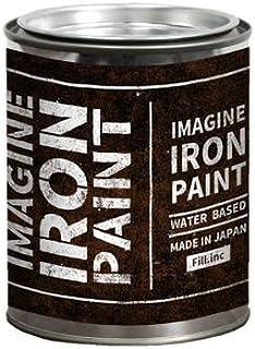 ペンキ 水性塗料 アイアンペイント 0.5L [202] サビ風塗料