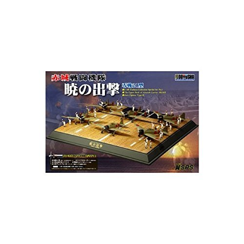 1/100 Tsubasa Collection SPS Vol.1 `Dam Busters` Zero Fighter Type 21 (6 Planes) Akagi Fighters (Plastic model) (japan import)