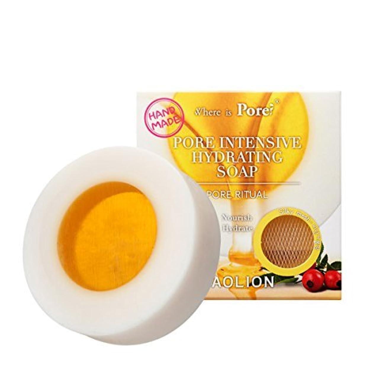 強大な正直八CAOLION Pore Intensive Hydrating Soap やさしいソープモイスチャーソープ [海外直送品] [並行輸入品]