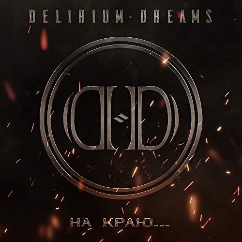 Delirium Dreams