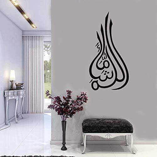yaonuli Islamitische muurkunst muursticker Masa ALA kalligrafie applicatie Arabische slaapkamer applique afneembare hoofddecoratie behang