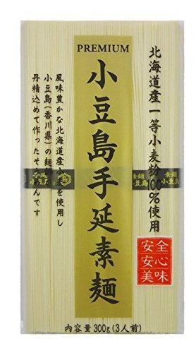讃岐物産 プレミアム小豆島手延素麺 300g×5袋