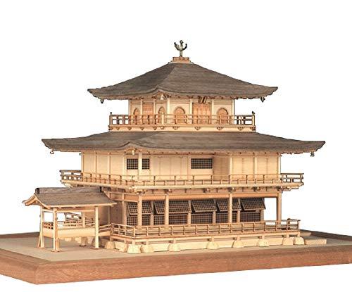 ウッディジョー 1/75 鹿苑寺 金閣 白木造り 木製模型 組立キット