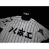 沖縄 八重山商工 ユニフォーム 甲子園 高校野球