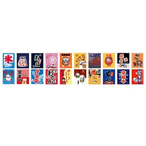 Goddness Bar Hängende Flagge im japanischen Stil Restaurant Hängende Ornamente Karpfenflagge (Stil 04)