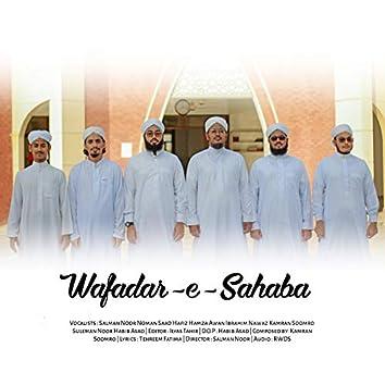 Wafadar-e-Sahaba