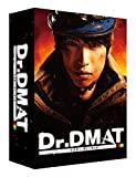 Dr.DMAT Blu-ray BOX[Blu-ray/ブルーレイ]