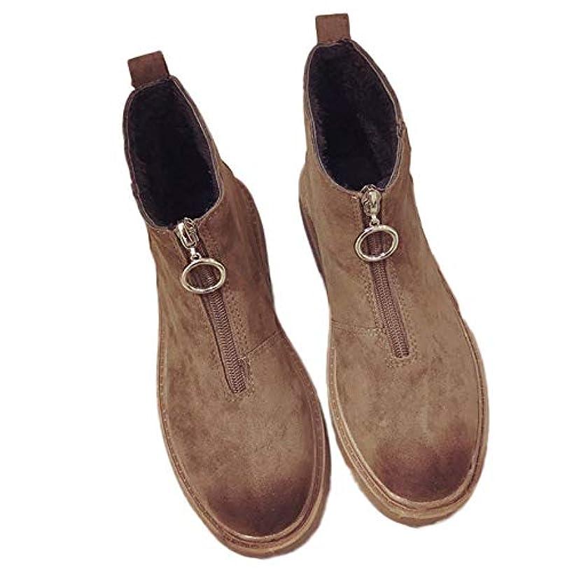 どこか平らなセクタ[モリケイ] ブーツ ショートブーツ レディース 裏起毛 フロントジッパー ローヒール ラウンドトゥ スエード ショートブーツ ブーツ ブラック ブラウン 冬 暖かい 柔らかい シンプル ショート丈