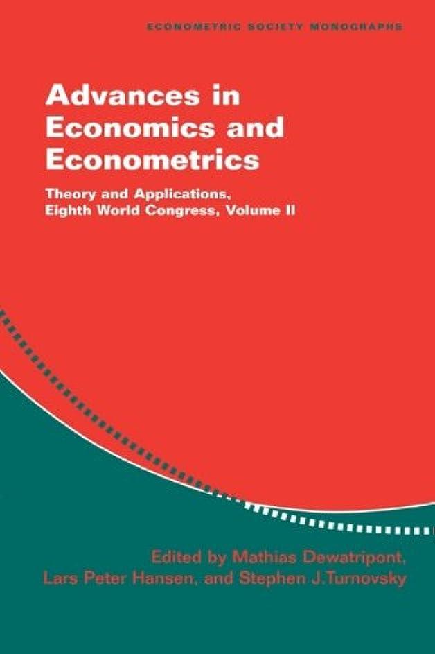 ジャンク太字フィラデルフィアAdvances in Economics and Econometrics: Theory and Applications, Eighth World Congress Vol.2 (Econometric Society Monographs, 2003)