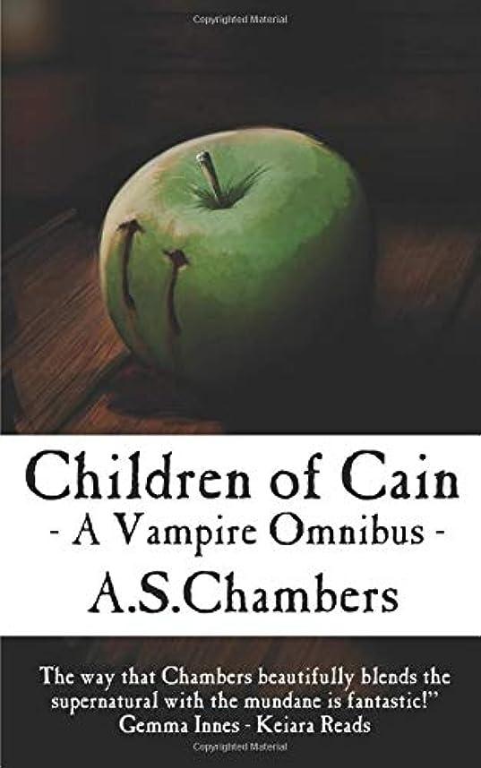 ブラウザガム魅力Children of Cain - A Vampire Omnibus