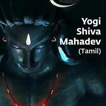 Yogi Shiva Mahadev (Tamil) [feat. Karthik]