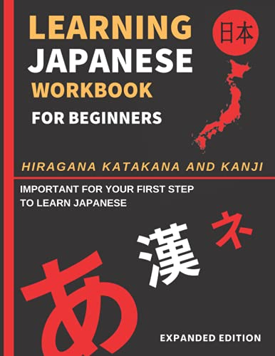 Compare Textbook Prices for Learning Japanese Workbook for Beginners: Hiragana Katakana And Kanji - Quick and Easy Way to Learn the Basic Japanese Up-to 300 Pages EXPANDED EDITION Learn Japanese Workbook for Beginners  ISBN 9798538977383 by Reality, Just