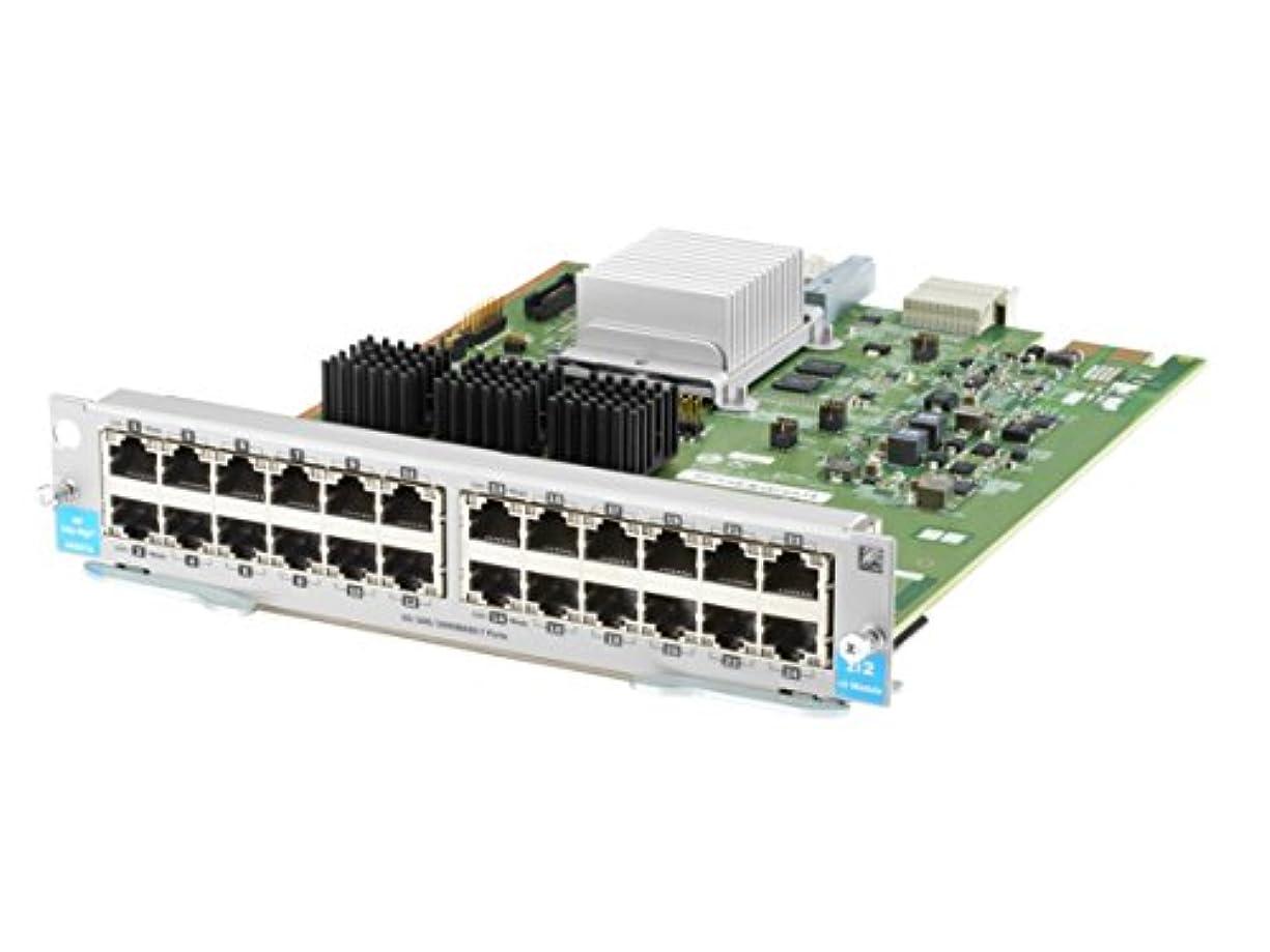 小道具構成する封筒日本ヒューレットパッカード HPE Aruba 24port 10/100/1000BASE-T v3 zl2 Module J9987A