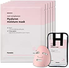 Hanskin Real Complexion Hyaluronic Acid Moisture Mask with Limited Edition Bonus Mask Pouch [5 PK]