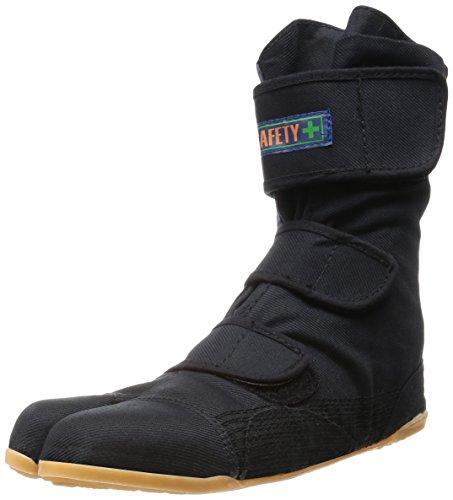 Zapatillas de artes marciales para hombre Azul B 26cm