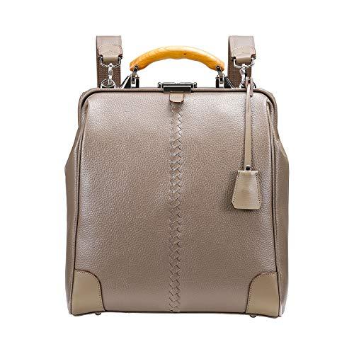 YOUTA 3way ビジネスリュックサック ダレスバッグ 豊岡鞄 防水 がま口 YK3ME 縦型Mサイズ トープ