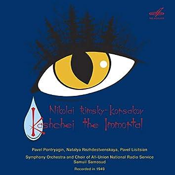 Rimsky-Korsakov: Kashchey the Immortal