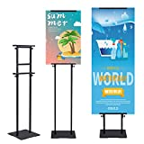 T-SIGN Heavy Duty Poster Stand with Non-Slip Mat Base, Adjustable Pedestal Sign Stand Up to 78 inch, Double Side Floor Banner Stand for Board & Foam Display