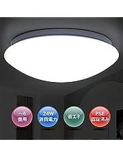 ZEEFO ledシーリングライト 24W ~6畳 省エネ LEDライト 昼光色 長寿命 室内天井照明器具 台所 玄関 洗面所 取付簡単 PSE認証済み 日本語説明書付け