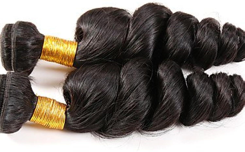 JFF  Top-Qualitt 1pcs   lot 8  -26  peruanisches reines Haar der losen Welle natürliche schwarze 1b   Menschenhaar spinnt