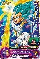 スーパードラゴンボールヒーローズ/PJS-03 ベジータ