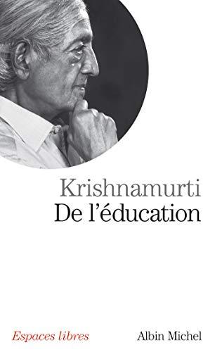 ပညာရေး