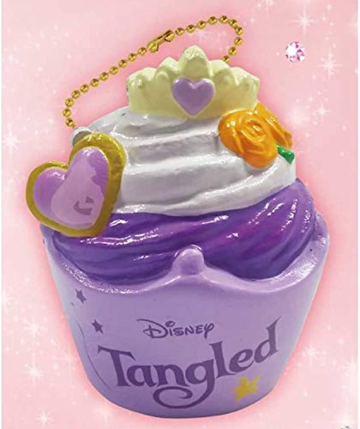 Disney Tangled Punipuni Mascot Ball with Chain (Rapunzel)