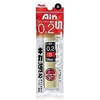 ぺんてる アイン替芯シュタイン 0.2mm B 20本入 XC272W-B 【まとめ買い10個セット】