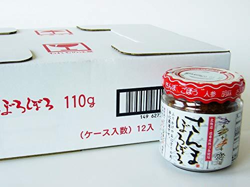平庄商店 さんまぼろぼろ110g12個
