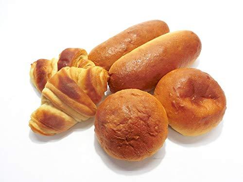 低糖質パンアソートセット (36個) 【大豆全粒粉 糖質制限 糖質オフ 低糖質 糖質制限】