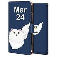 Xperia XZ2 ケース 手帳型 SOV37ケース エクスぺリア XZ2 SOV37 カバー 純正 耐衝撃 スマホケース 全機種対応 誕生日3月24日-猫 アニマル アニメ かわいい 9706954