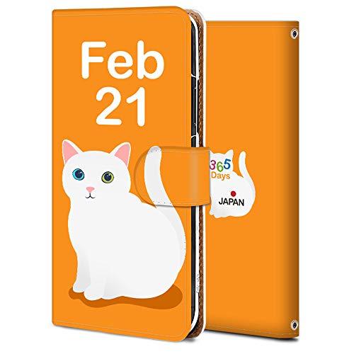 Galaxy A41 SC-41A スマホケース 手帳型 カメラ穴 スタンド機能 カード収納 耐衝撃 高級PUレザー 全面保護 軽量 オリジナルなデザイン オーダーメイド 多機種対応 誕生日2月21日-猫 アニメ かわいい アニマル 11769