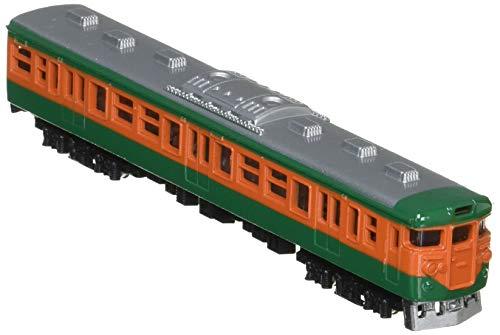 [NEW] jauge de N de train moulé sous pression maquette No.10 train de banlieue (couleur Shonan)