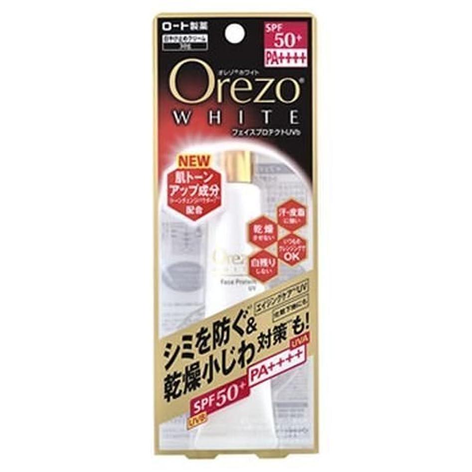 つらい注文蒸ロート製薬 オレゾホワイトフェイスプロテクトUV 30g