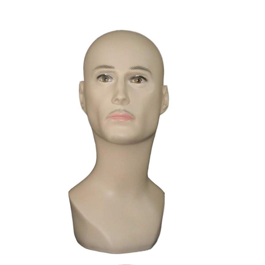袋残酷広くPVCヘッド型トレーニングマネキンフラットヘッド練習、ヘッド美容男性ヘッド型メガネ&caphatショーマネキンヘッド モデリングツール (Style : A-Skin tone)