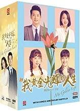 My Golden Life (PK Korean Drama, 52 Eps, Collector's Edition, All Region, English Subtitles)