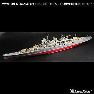 Shanghai lion roar 1 / 350 parts Japan Navy heavy cruiser Mogami 1942 for T company RS3508