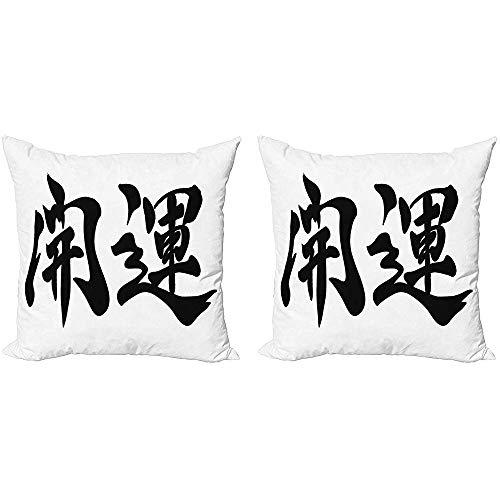 July Funda de Almohada Decorativa Kanji