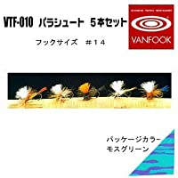VANFOOK(ヴァンフック) テンカラ/フライ VTF-010 パラシュート #14