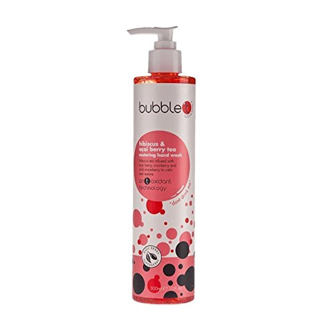 農業クリエイティブ迷惑Bubble T Restoring Hand Wash Hisbiscus & Acai Berry Tea 300ml (Pack of 2) - バブルトン手洗いHisbiscus&アサイベリー茶300ミリリットルを復元 (x2) [並行輸入品]