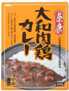 ご当地 レトルトカレー 奈良 大和肉鶏カレー 中辛 (1人前 200g) X2箱 セット (贈答 ギフト にも)