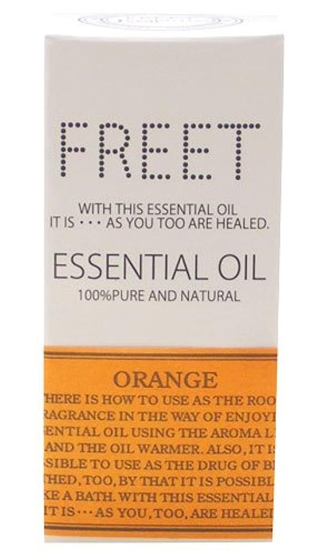 宗教包帯野なフリート エッセンシャルオイル オレンジスウィート 5ml