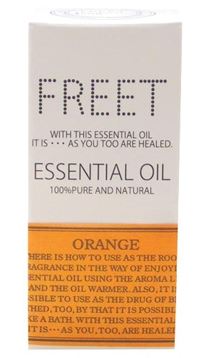 勧める欠席フルーツ野菜フリート エッセンシャルオイル オレンジスウィート 5ml