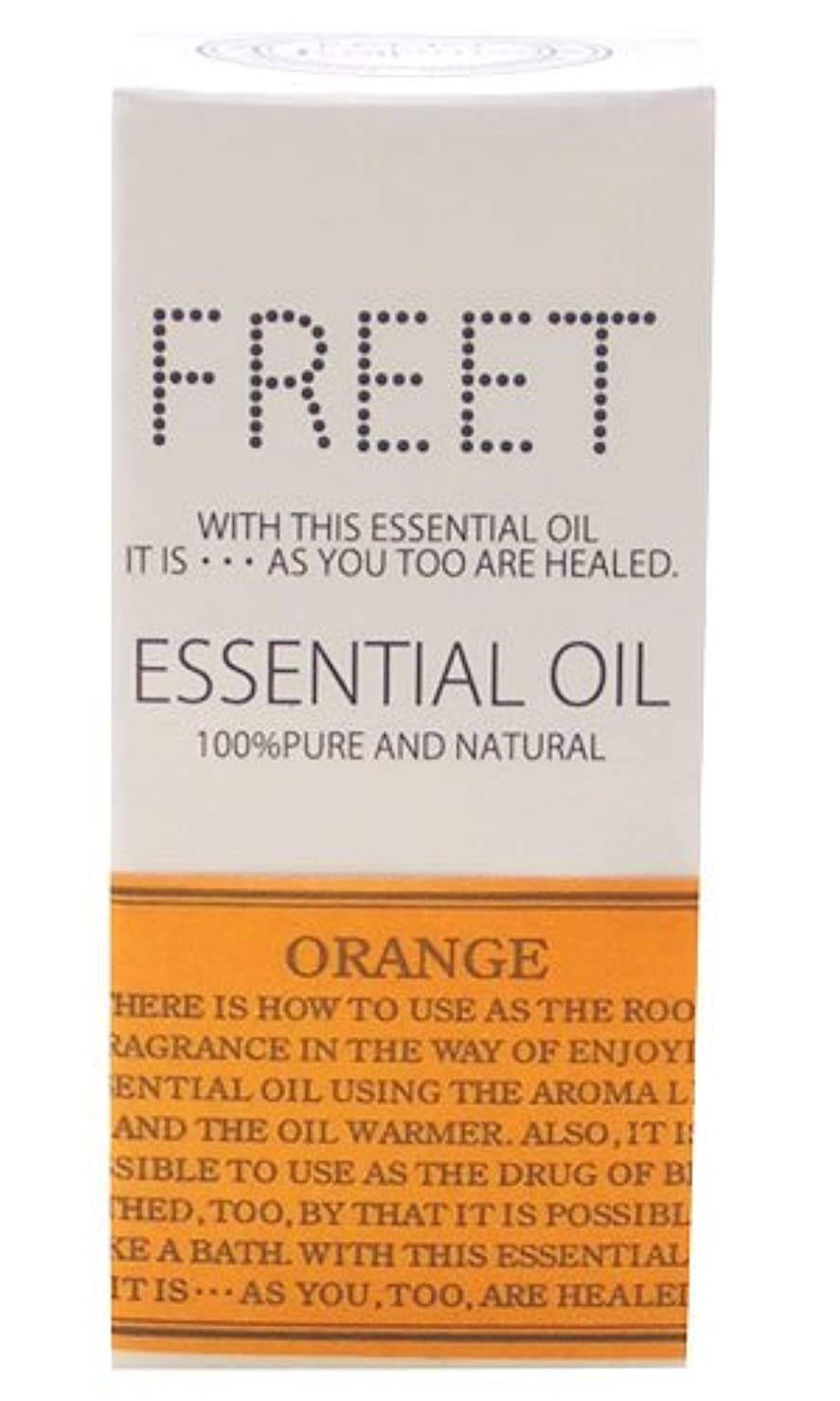 塗抹支給フロンティアフリート エッセンシャルオイル オレンジスウィート 5ml