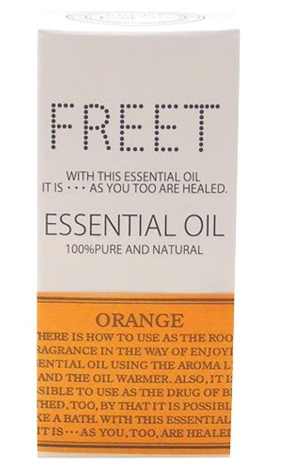 横に感情の圧倒するフリート エッセンシャルオイル オレンジスウィート 5ml